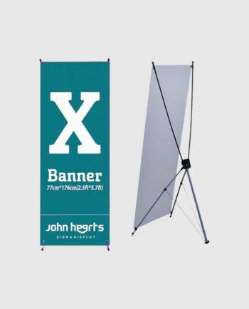 X Banner 80180