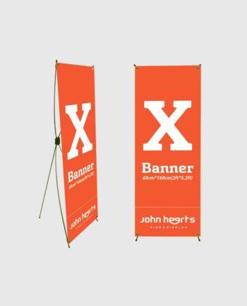 X Banner 60160